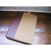 Corkology Cork Oak Journal