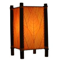 Eangee Home Design Fortune Table Orange
