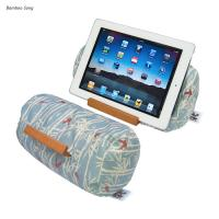 Lap Log Tablet E-Reader Pillow Bamboo Song