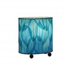 Eangee Mini Guyabano Table Lamp Home Decor