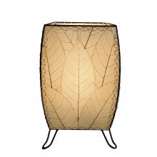 Eangee Outdoor Table Lamp